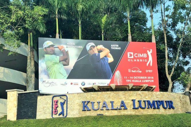 TPC Kuala Lumpur © CIMB Classic