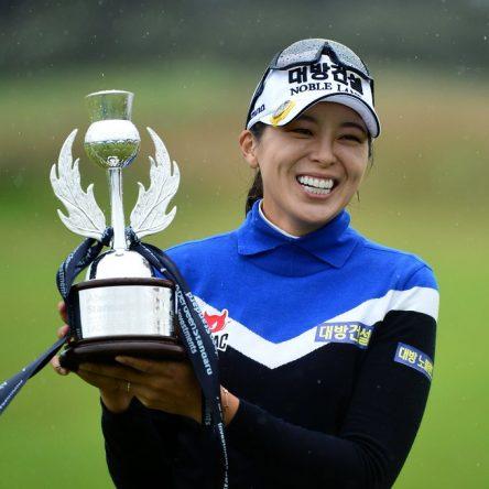 Mi Jung Hur, ganadora del torneo © LPGA Tour