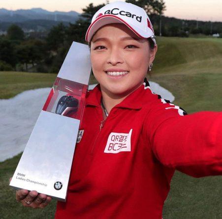 Ha Na Jang, con el trofeo © LPGA
