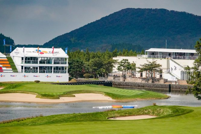 Nine Bridges © PGA Tour