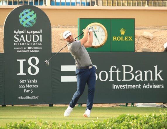 Dustin Johnson of The United States of America tees off on the 18th hole during Day 2 of the Saudi International at Royal Greens Golf and Country Club on January 31, 2020 in King Abdullah Economic City, Saudi Arabia. (Photo by Andrew Redington/WME IMG/WME IMG via Getty Images)