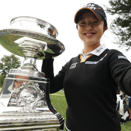 Sei Young Kim, ganadora del KPMG Women's PGA Championship © LPGA