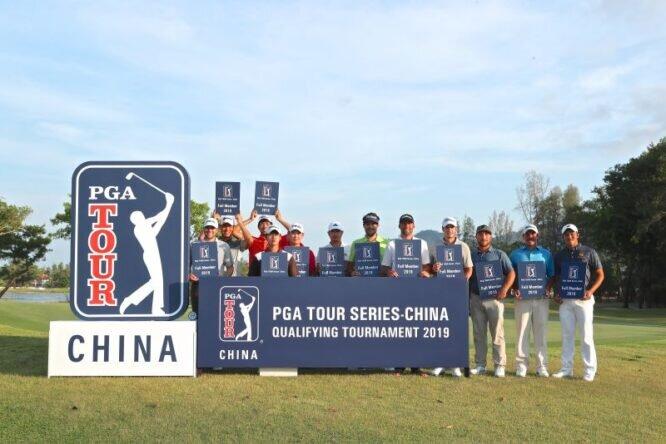 PGA Tour China © PGA Tour